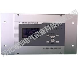 石家庄WK-1型励磁控制器