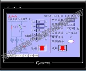 河北KGLW-3型励磁控制器